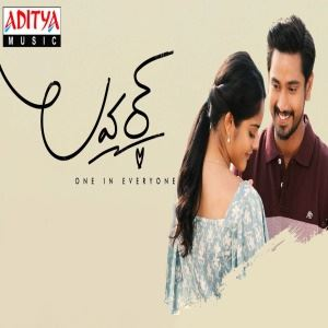 Naa download lover songs lover lover Love Story